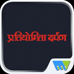 Pratiyogita Darpan Hindi 教育 App LOGO-APP試玩