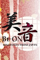 Screenshot of Free Japanese Ringtone [BE-ON]