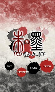 Red and Black HD- screenshot thumbnail