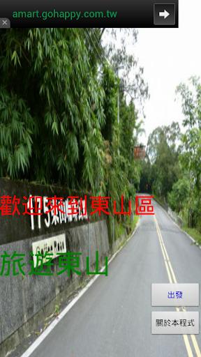 【免費網路電視】第四台節目線上收看,直播、轉播、實況!台灣/新聞 ...