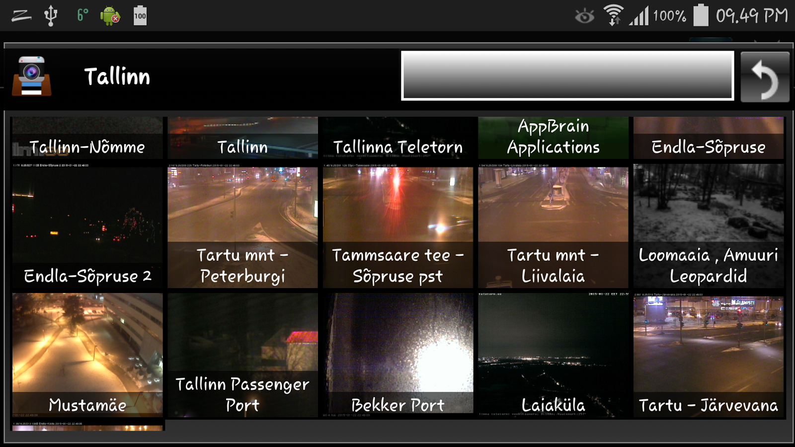Cameras Estonia- screenshot