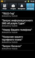 Screenshot of TELE2 Requests