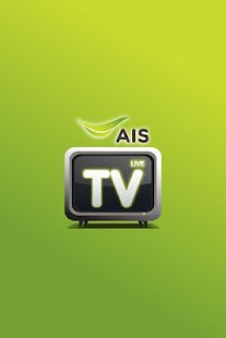 AIS Live TV - screenshot thumbnail