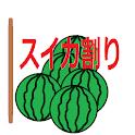 bootaroucreative - Logo