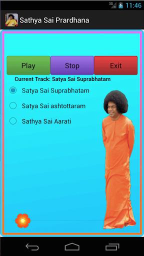 Satya Sai Astottaram Aarati