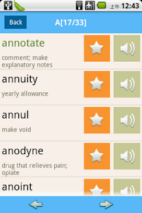 GRE Word List - screenshot thumbnail
