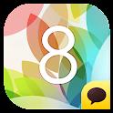 카카오톡 테마 - iOS8 (아이폰테마) icon