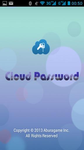 【下載】飛鴿傳書IP Messenger 4.3.13 (Windows 版):::iThome ...
