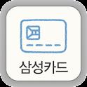 Samsung Card