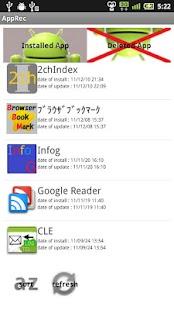AppRec- screenshot thumbnail