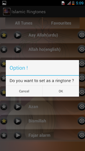 Islamic Ring Tune