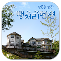 Korea Discount Pension icon
