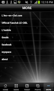 L'Arc~en~Ciel Official Appli - screenshot thumbnail