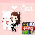 노랑박스 소녀와곰돌이 카카오톡 테마 icon