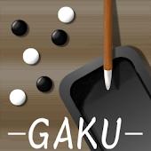 寺碁屋-GAKU-