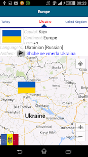 Learn Ukrainian - 50 languages- screenshot thumbnail
