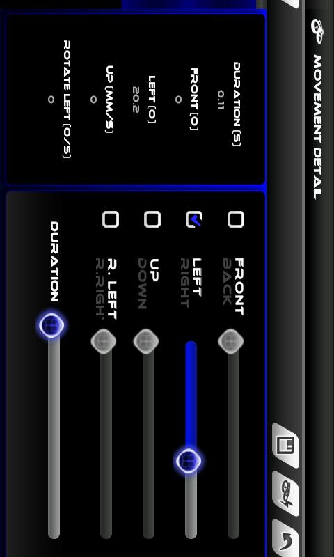 ADRONE- screenshot