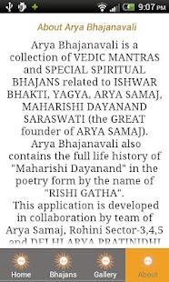 Arya Samaj Bhajanavali- screenshot thumbnail