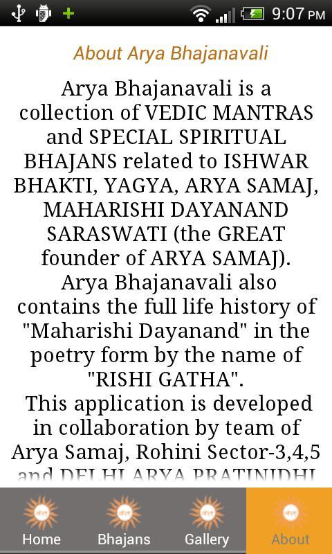 Arya Samaj Bhajanavali- screenshot