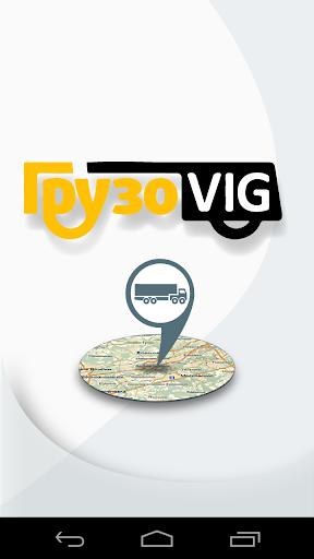 ГрузоVIG—грузоперевозки онлайн