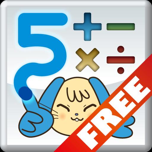 教育のYubi-Hissan 5nensei trial LOGO-記事Game