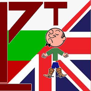 English Bulgarian Hangman for Android