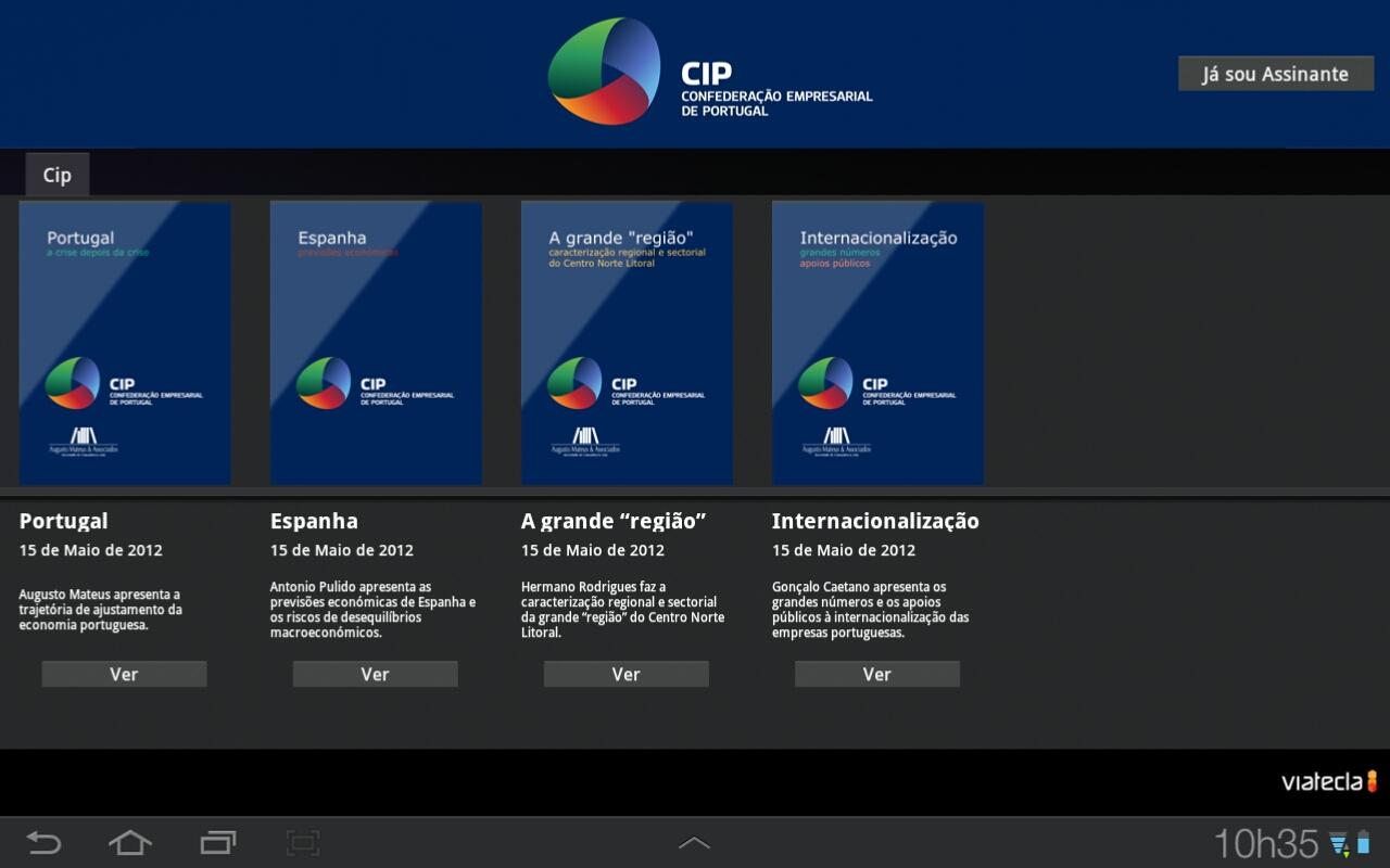 CIP PADE- screenshot