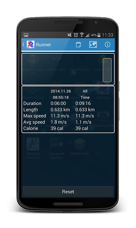 Runner (Jogging tracker)- screenshot