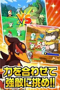 モンプラ【モンスター育成RPGゲーム】GREE(グリー)- screenshot thumbnail