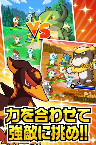 モンプラ【モンスター育成RPGゲーム】GREE(グリー)- screenshot