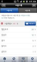 Screenshot of 오마이주민번호