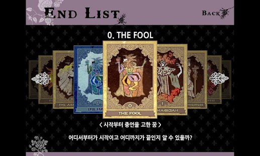 [고딕미스테리]TicTacToe (틱택토) Seeker- screenshot thumbnail
