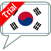SVOX Korean Sora Trial