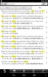 玩免費書籍APP|下載ジーニアス英和・和英辞典 | 音声10万語付:G4・GJE3 app不用錢|硬是要APP