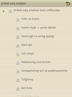 Download O'zbek xalq ertaklari APK