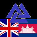 Cambodian English Dictionary icon