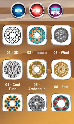 【免費音樂App】阿拉伯鈴聲-APP點子