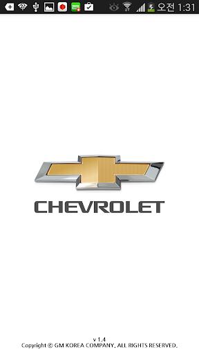 Chevrolet 런처앱