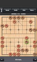 Screenshot of Chinese Chess