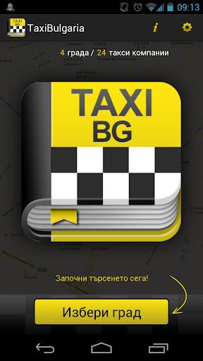 Taxi Bulgaria