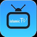 Islamic TV التلفزيون الاسلامى icon