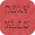 Kannada Numbers Puzzle logo