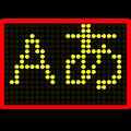 App LED Scroller APK for Kindle