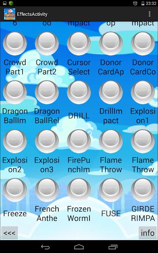 免費娛樂App|蠕蟲的聲音|阿達玩APP