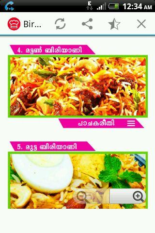 Biriyani Recipes In Malayalam By Orotti Apps Google Play United