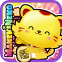 招财猫 可愛 / Kawaii Maneki Neko icon