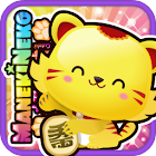 Kawaii Lucky Cat / Maneki Neko icon