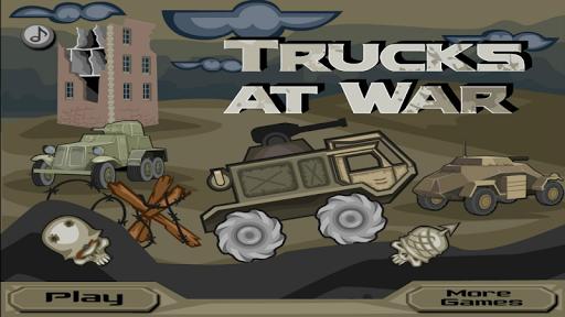 卡車在戰爭