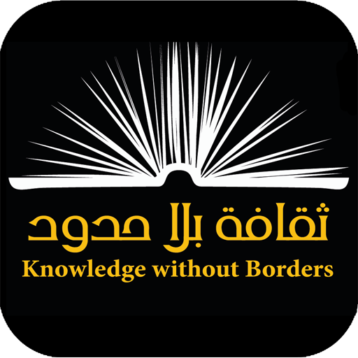 KWB iLibrary 書籍 App LOGO-APP試玩