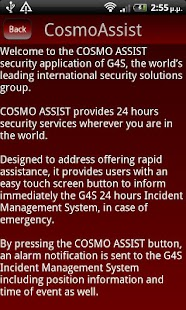 COSMO ASSIST- screenshot thumbnail